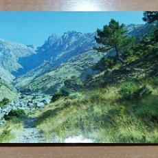 Postales: POSTAL LOS GALAYOS SIERRA DE GREDOS. Lote 67669193