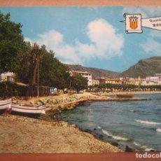 Postales: POSTAL ANTIGUA: ED. PERGAMINO.- ROSAS. GERONA. VISTA PARCIAL. 1966. Lote 68825237
