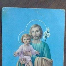 Postales: SAN JOSÈ 1966. Lote 71200953