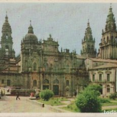 Postales: LOTE A POSTALES POSTAL SANTIAGO DE COMPOSTELA GALICIA AÑOS 50 SIN CIRCULAR EDITA DOMINGUEZ. Lote 71407155
