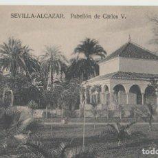 Postales: LOTE A POSTALES POSTAL SEVILLA AÑOS 1900-20 SIN CIRCULAR EDITA U.P UNIVERSAL. Lote 71409539