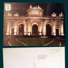 Postales: MADRID - PUERTA DE ALCALÁ - SPAIN - POSTCARD. Lote 74519723