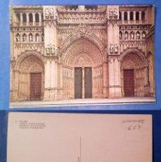 Postales: TOLEDO - CATEDRAL - PUERTA PRINCIPAL - POSTCARD. Lote 74734883