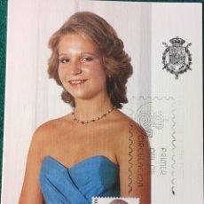 Postales: POSTAL INFANTA ELENA.. Lote 75901803