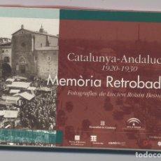 Postales: CATALUNYA-ANDALICIA-1920-1930-MEMORIA RETROBADA. Lote 81589648