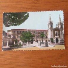 Postales: ANTIGUA POSTAL SIN CLASIFICAR. Lote 82774936