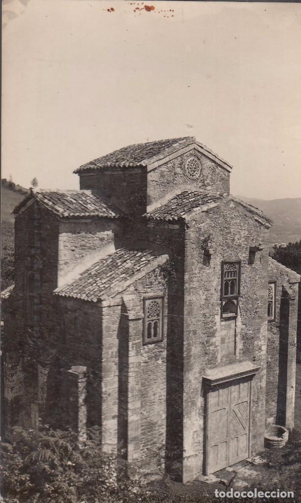 OVIEDO. IGLESIA DE SAN MIGUEL DE LILLO. SIGLO IX. POSTAL BLANCO Y NEGRO, C. 1960 (Postales - España - Sin Clasificar Moderna (desde 1.940))