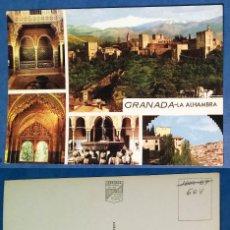 Postales: GRANADA - SPAIN - POSTCARD. Lote 85795708