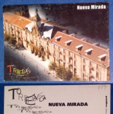 Postales: TORRELAVEGA - POSTCARD. Lote 85877664
