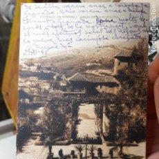 Postales: GRANADA, JARDIN DE LA MEZQUITA, FOT. HAUSER Y NEMET. 1940, Nº27. Lote 93863045