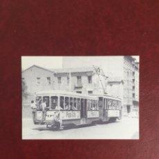 Postales: POSTAL TRANVÍA PEPSI-COLA EN CALLE CONDE DE ARANDA. ZARAGOZA, 1967. Lote 95082563