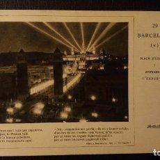 Postales: POSTAL BARCELONA, PLAZA DE ESPAÑA Y ENTRADA A EXPOSICION,. Lote 95912971