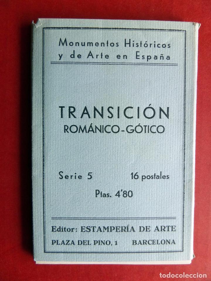 CARPETA CON 14 POSTALES DE TRANSICIÓN DEL ROMÁNICO AL GÓTICO. (Postales - España - Sin Clasificar Moderna (desde 1.940))
