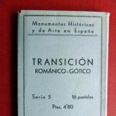 Postales: CARPETA CON 14 POSTALES DE TRANSICIÓN DEL ROMÁNICO AL GÓTICO.. Lote 96442535
