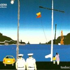 Cartes Postales: POSTAL DE CARTAGENA. EL PUERTO. EDITADA POR EL AYUNTAMIENTO.. Lote 196550260