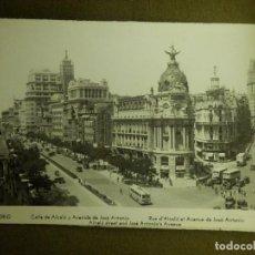 Postales: POSTAL - ESPAÑA - MADRID.- CALLE DE ALCALÁ Y AVD. JOSÉ ANTONIO - EDICIONES F. MOLINA - NE - NC. Lote 100771799