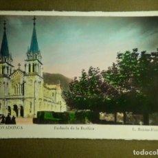 Postales: POSTAL - ESPAÑA - ASTURIAS - COVADONGA - FACHADA DE LA BASÍLICA - L. ROISIN - NE-NC. Lote 100789135