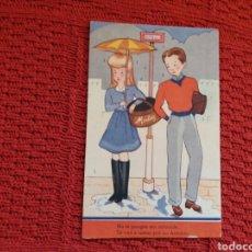 Postales: TARJETA POSTAL AÑO 1945. Lote 103540400