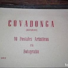 Postales: 10 POSTALES ARTISTICAS COVADONGA ASTURIAS. Lote 104184943