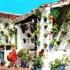 Postales: ESPAÑA TIPICA -TÍPICO PATIO ANDALUZ- (SAVIR Nº 1.897) SIN CIRCULAR / P-1346. Lote 105605895