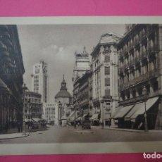 Postales: POSTAL BLANCO Y NEGRO DE:CALLE SEVILLA,MADRID,(SIN CIRCULAR). Lote 105877755