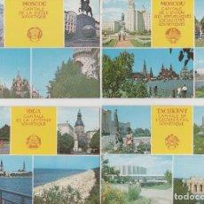 Postales: LOTE 4POSTALES ANTIGUA UNION SOVIETICA RUSIA SIN CIRCULAR. Lote 105965455
