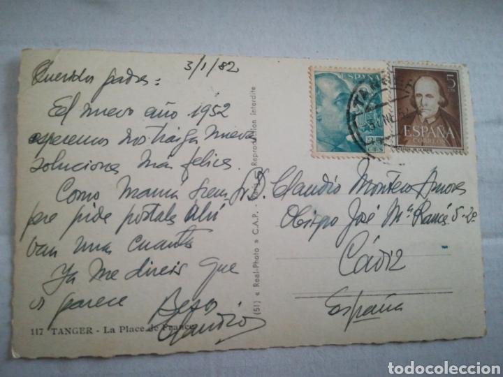 Postales: Tanger, la Place de France. Circulada 1952. Real-Foto. Marruecos - Foto 3 - 107266366
