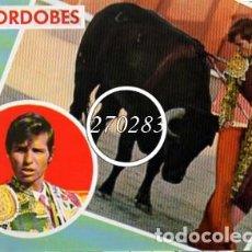 Postales: EL CORDOBES - CERBER EDITORIAL - SIN CIRCULAR - AÑO 1970. Lote 108808779
