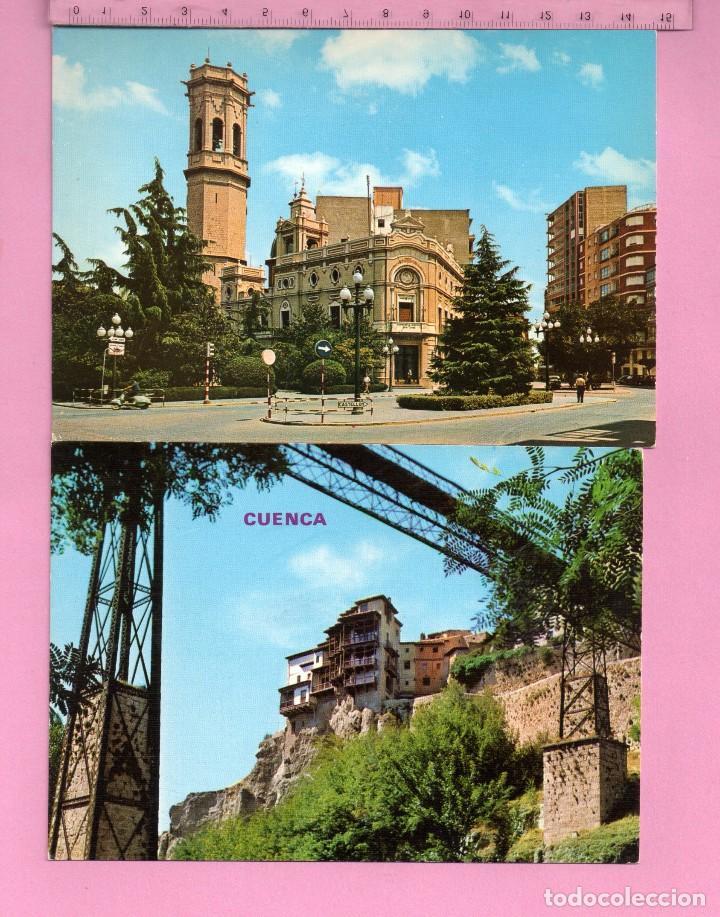 Postales: 44 postales de todo España 1 circuladas y 43 sin circular - Foto 3 - 110187327