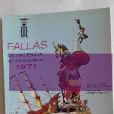 Postales: FALLAS DE VALENCIA-POSTAL FALLA CONVENTO JERUSALEN 1970-PRIMER PREMIO ESPECIAL-FIESTAS VALENCIA. Lote 112773827