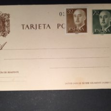 Postales: TARJETA POSTAL FRANCO SIN FRANQUEAR SELLOS 30 Y 70 CTS POSTCARD. Lote 113097254