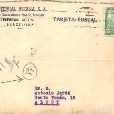 Postales: BARCELONA - EDITORIAL REGINA, S.A. - AÑO 1950. Lote 117811495