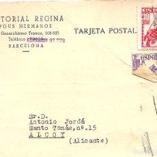 Postales: BARCELONA - EDITORIAL REGINA - AÑO 1950. Lote 117811727