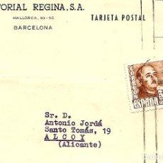 Postales: BARCELONA - EDITORIAL REGINA, S.A. - AÑO 1956. Lote 117811919