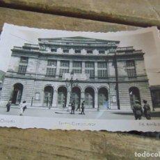 Postales: TARJETA POSTAL OVIEDO TEATRO CAMPOAMOR. Lote 118193287