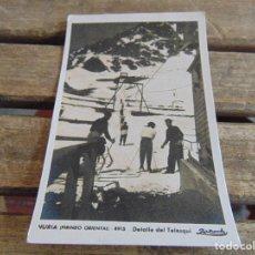 Postales: TARJETA POSTAL NURIA PIRINEO ORIENTAL DETALLE TELESQUI. Lote 118193391