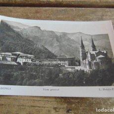 Postales: TARJETA POSTAL COVADONGA VISTA GENERAL. Lote 118202367