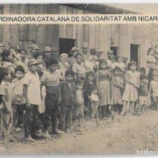 Postales: COORDINADORA CATALANA DE SOLIDARIDAD AMB NICARAGUA 1985. Lote 118277691