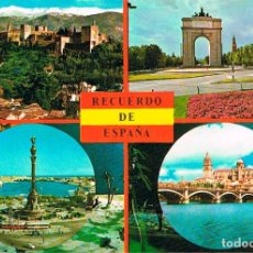 Postales: DIVERSAS VISTAS. Lote 118465543