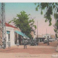 Postales - POSTALES POSTAL KENITRA MARRUECOS FRANCES AÑOS 20 - 124166091