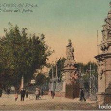 Postales: POSTALES POSTAL BARCELONA. Lote 124166843