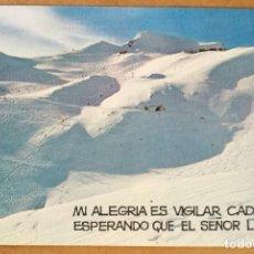 Postales: TARJETA POSTAL POSTALES PUBLICIDAD MONTAÑAS NEVADAS. Lote 124233107