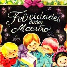 Postales: FELICIDADES SEÑOR MAESTRO (BERGAS IND GRÁF. Nº 5) CIRCULADA 1969 / P-3749. Lote 126088975