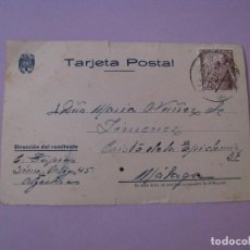 Postales: TARJETA POSTAL. 1952. CIRCULADA DE ALGECIRAS A MALAGA. . Lote 127566551