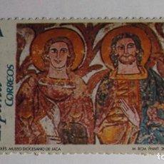 Postales: CORREOS ESPAÑA APÓSTOLES MUSEO DIOCESANO DE JACA - SIN CIRCULAR. Lote 127881871