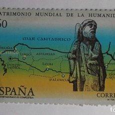 Postales: CORREOS ESPAÑA - CAMINO DE SANTIAGO DE COMPOSTELA - SIN CIRCULAR. Lote 127881935