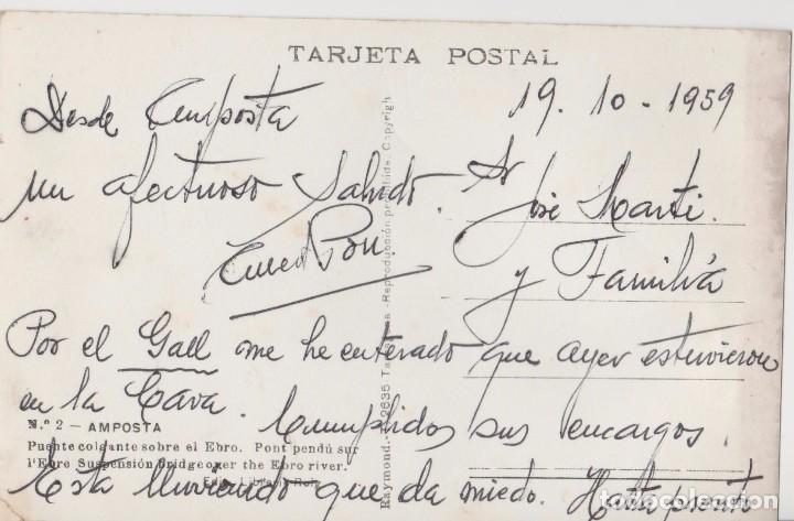 Postales: POSTALES POSTAL AMPOSTA TARRAGONA AÑOS 50 PUENTE - Foto 2 - 130650773