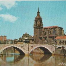 Postales: POSTALES POSTAL BILBAO 1963. Lote 130984348