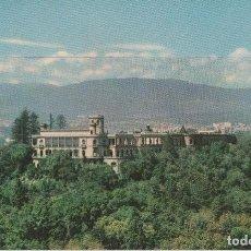 Postales: POSTALES POSTAL MEXICO MATA SELLOS. Lote 130984564