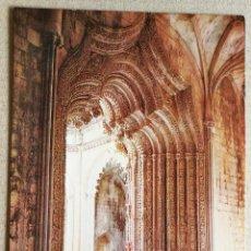 Postales: TARJETA POSTAL POSTALES PUBLICIDAD BATALHA MOSTEIRO MONASTERIO PORTUGAL. Lote 131372786